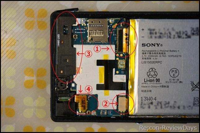 DSC03486_flat_cable