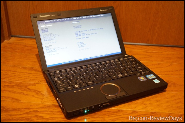 Panasonic Let's Note J10 (CF-J10EWHDS)を買い戻しました