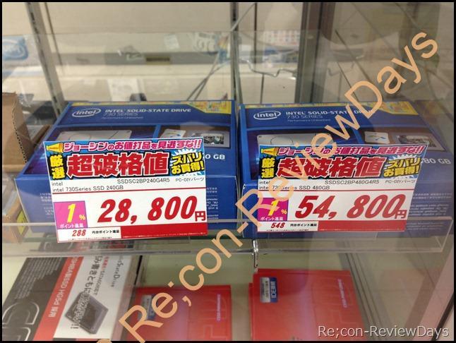 Intel SSD 730 Series 480GB (SSDSC2BP480G4)を購入