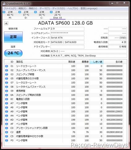 a-data_ASP600S3-128GM-C_cdi