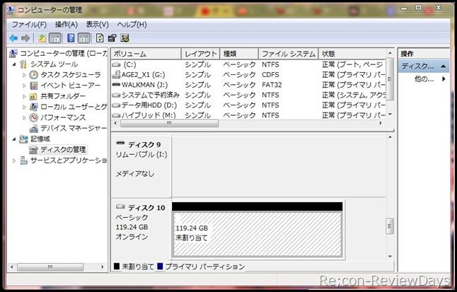 a-data_ASP600S3-128GM-C_computer_kannri_ninnsiki