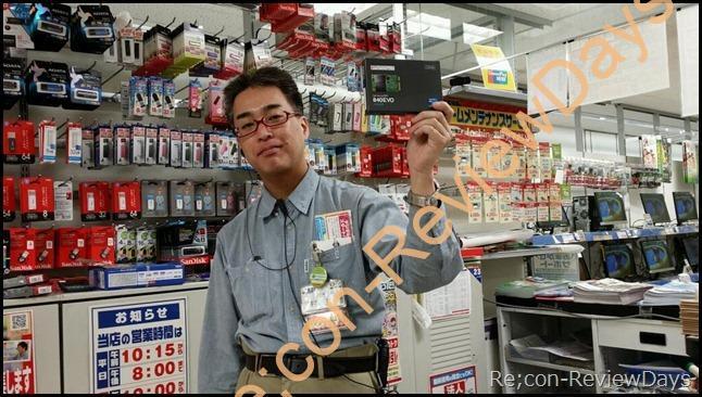J&Pテクノランドの村上氏が4月末に退職へ