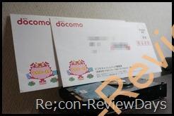 3月末契約のうちなー割のキャッシュバックが到着しました #docomo