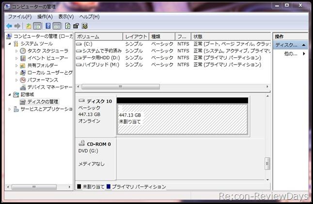 Intel_SSDSC2BP480G4R5_480gb_computer_kannri_ninnsiki