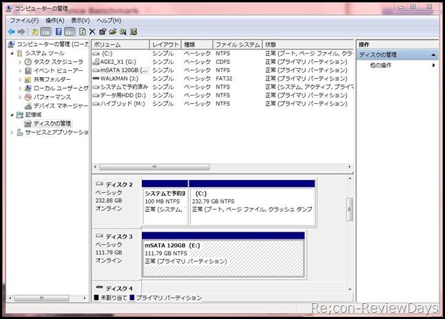 samsung_840evo_msata_120gb_MZ-MTE120BIT_computer_kannri_ninnsiki