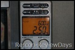 DSC07277