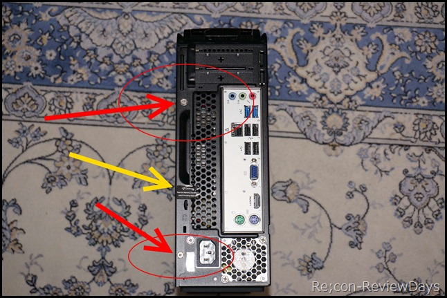 Gateway SX2370-F44Dを分解