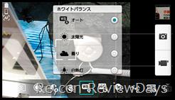 Screenshot_1970-01-24-11-37-22