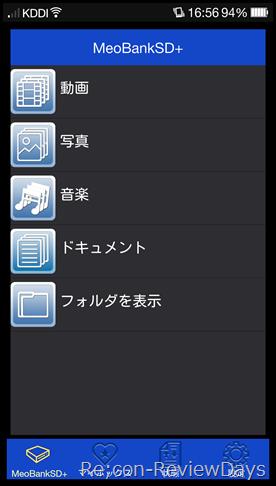 Screenshot_2014-06-02-16-56-57-226