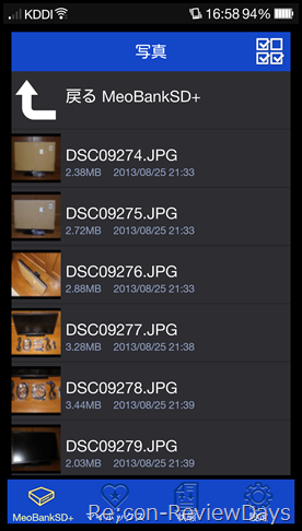 Screenshot_2014-06-02-16-58-44-875