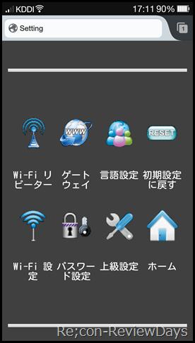 Screenshot_2014-06-02-17-12-00-76