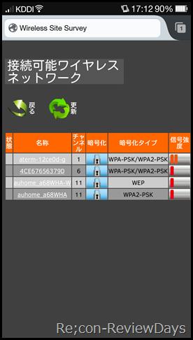 Screenshot_2014-06-02-17-12-27-243