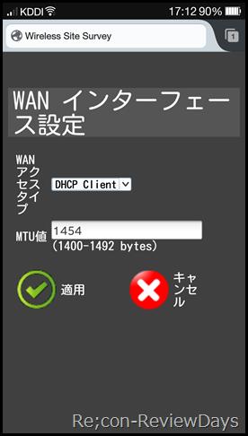 Screenshot_2014-06-02-17-12-43-900