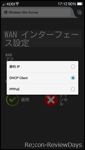 Screenshot_2014-06-02-17-12-47-995