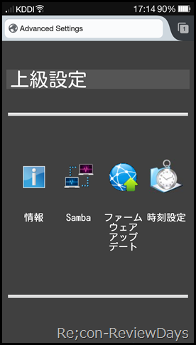 Screenshot_2014-06-02-17-14-24-600