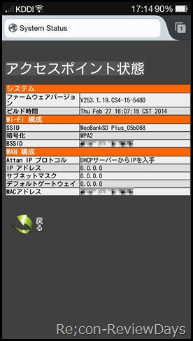 Screenshot_2014-06-02-17-14-30-902