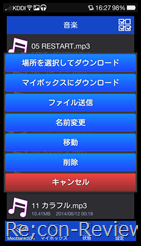 Screenshot_2014-06-15-16-27-09-376