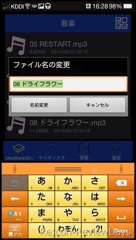 Screenshot_2014-06-15-16-28-03-472