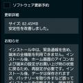 Screenshot_2014-06-24-11-38-38