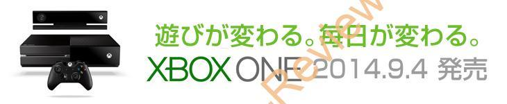 マルチメディアゲーム機Microsoft「Xbox ONE」がソフマップにて6月21日(土)AM0時より予約受付開始