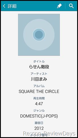 2014-09-29 12.29.46