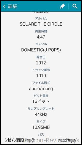 2014-09-29 12.29.53