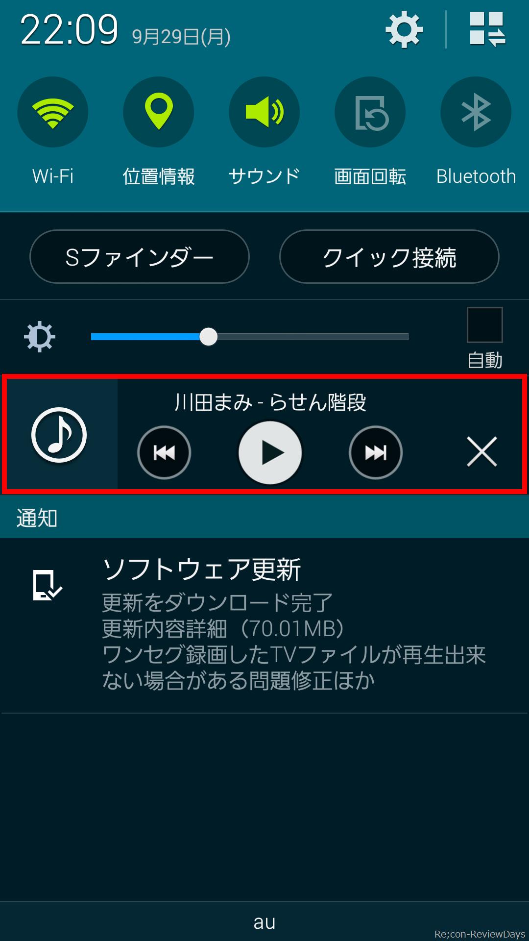 galaxy 音楽 アプリ