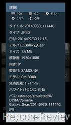 2014-09-30 02.43.33