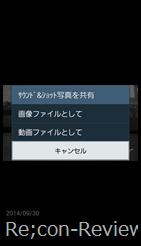 2014-09-30 02.43.54