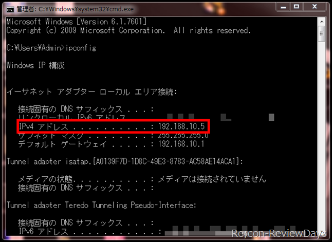 aoc_nec_rooter_WG1800HP_local_ip_config