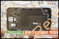 AT&T版GALAXY S5 Active (SM-G870A)の裏蓋は国内版S5 Active (SC-02G)と互換性があるのか画像でチェックしてみた #Samsung #S5Active #SC02G