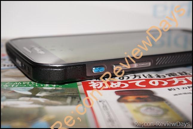 Samsung GALAXY S5 Activeのアクティブキーを使ってみた