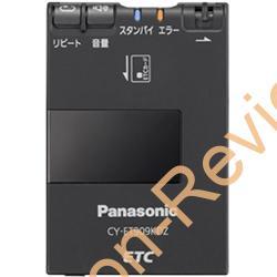 NTT-X StoreにてPanasonic製のETC車載器「CY-ET909KDZ」が特価4,780円、送料無料!