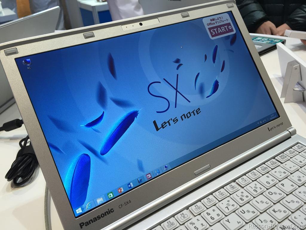 Panasonic Let S Note Sx4はsata3に対応 従来のsx1 Sx2に比べssdが圧倒的に高速化 Panasonic Letsnote Recon Reviewdays