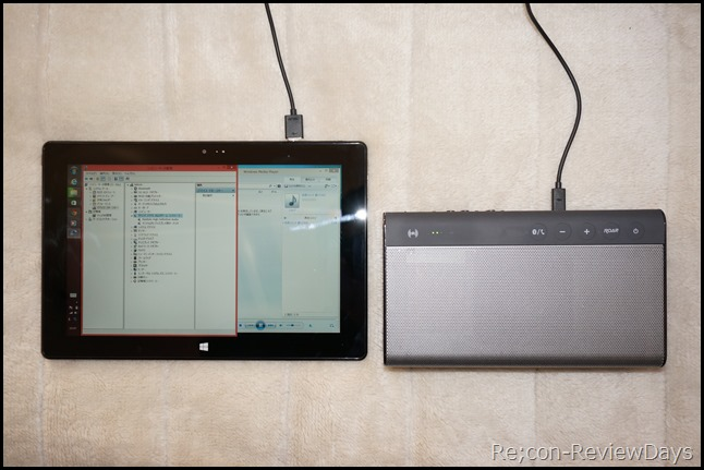 Bluetooth/NFC対応ハイエンドマルチスピーカー「Sound Blaster ROAR (SR20A)」の内部をチェックする