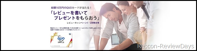 Cooler Masterより「レビューを書いてプレゼントをもらおう 1・2月特大号」キャンペーンを開始、抽選でクオカード10,000円分が当たる!