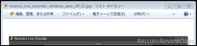 niconico_live_encorder_windows_aero_off_03