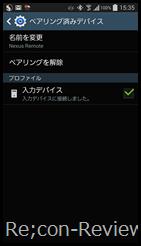 2015-03-04 06.35.46