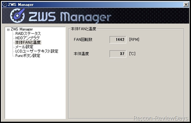 HDL-Z4WS2.0A_speedfan_40per_zws_manager