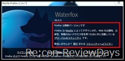 waterfox_japanese_kannryou_02