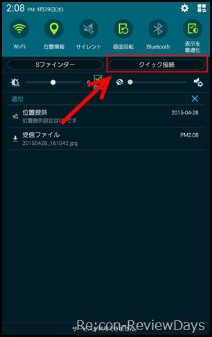 2015-04-29 05.08.24