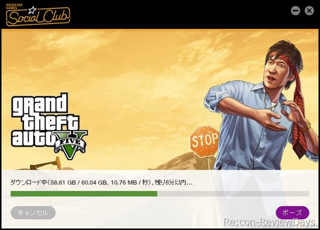 GTA_V_Webinstall_download