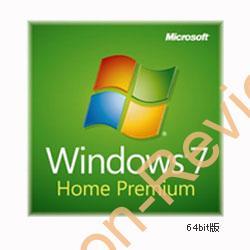 Windows 10のアップグレード用に >NTT-X StoreにてMicrosoft Windows 7 Home Premium SP1 64bit DSP版が特価8,968円、送料無料で販売中! #Windows #自作PC