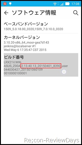 Screenshot_2015-05-22-17-08-10