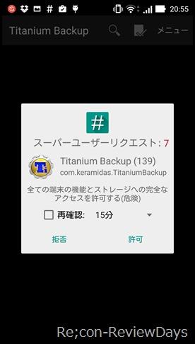 Screenshot_2015-05-22-20-55-01