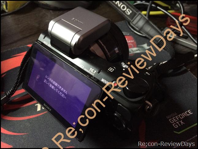 SONY NEX-5Rの電動ズームレンズが故障しました #SONY #NEX