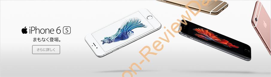 docomoオンラインより予約を行っていたiPhone 6s 128GB ゴールドが入荷した模様 #docomo #iPhone6s #Apple