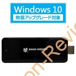 マウスコンピューター製のスティック型PC「m-Stick (MS-NH1)」が台数限定特価9,980円、送料無料で販売中
