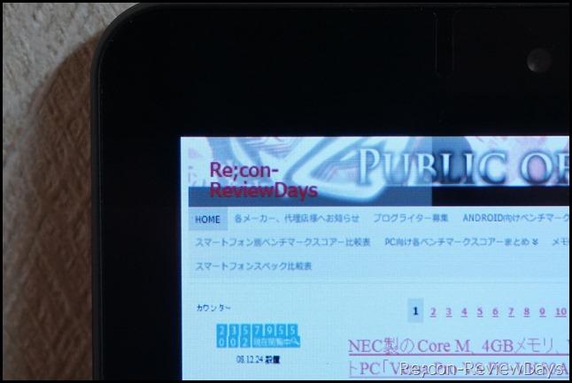 DSC07196