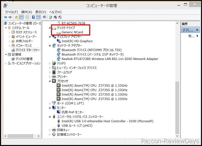 jenesis_WDP-072_emmc_seizoumoto